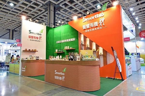 台灣國際食品展