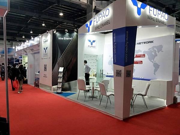 印度國際電力電機暨工業電子展