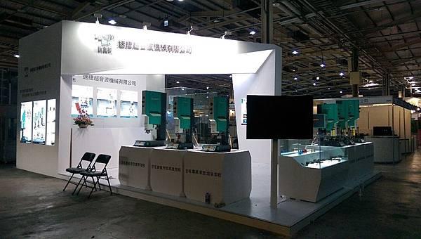 國際橡塑膠工業展