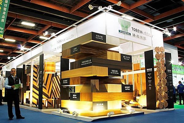 國際建材展