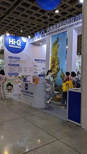 HIQ-米瑞克展覽設計