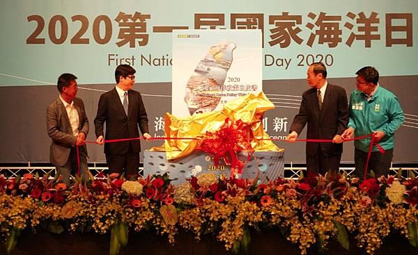 第一屆國家海洋日慶祝典禮 (2).jpg