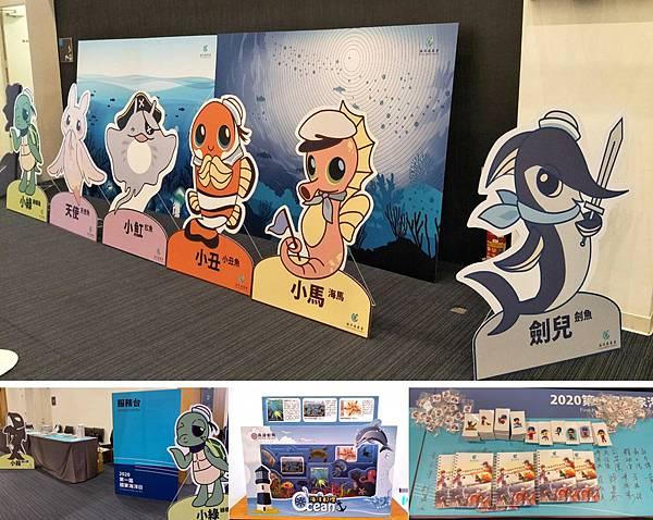 第一屆國家海洋日慶祝典禮 (5).jpg