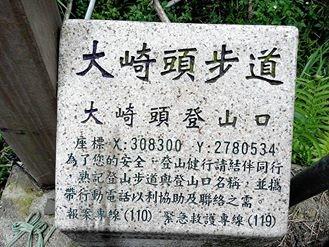 內雙溪(2)