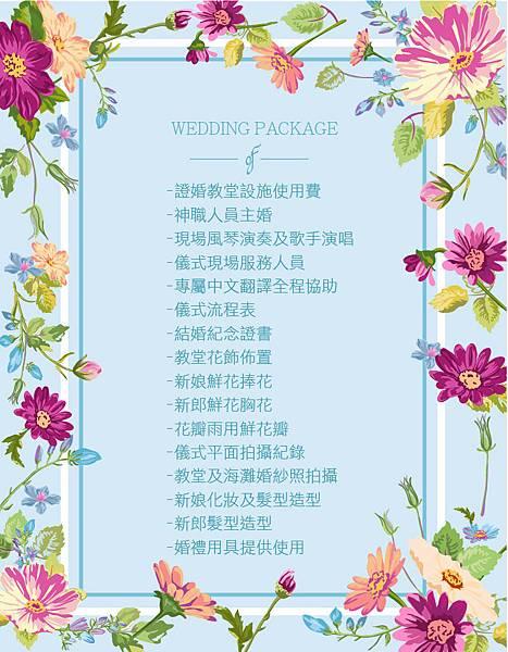 frame_floral_card_4 [轉換].jpg