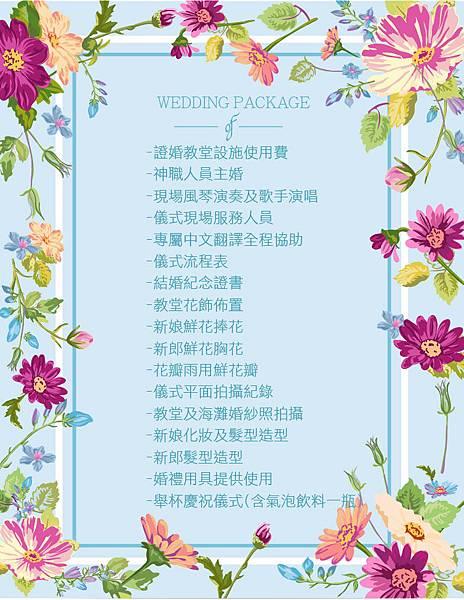 frame_floral_card_5[轉換].jpg