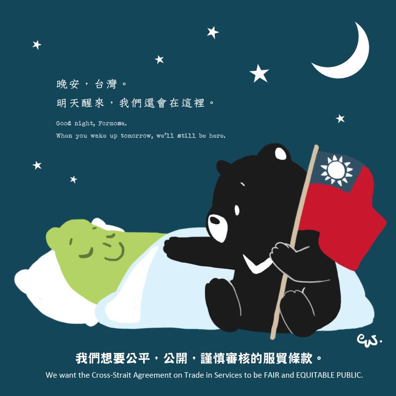 請大家為台灣的明天祈福