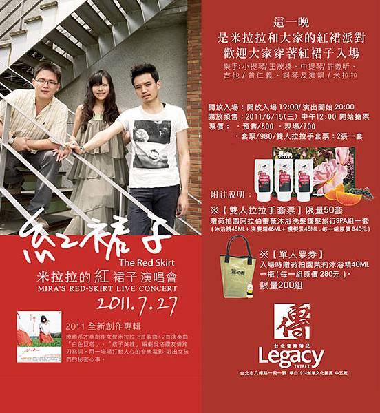 Legacy Photo 001-2.jpg