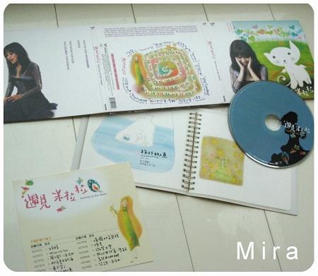 Mira 001-1.jpg