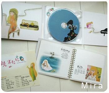 Mira 002-1.jpg