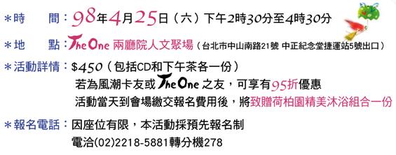 mira活動訊息 003-1.jpg