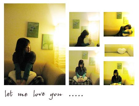讓我愛你好不好