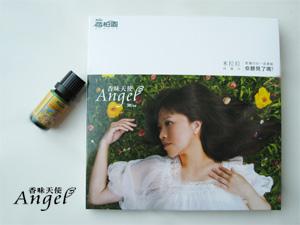 香味天使專輯封面