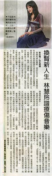 中國時報 2009-04-08