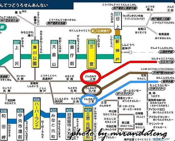 三宮車站.jpg
