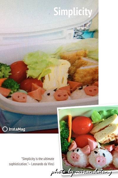 cook-5.jpg