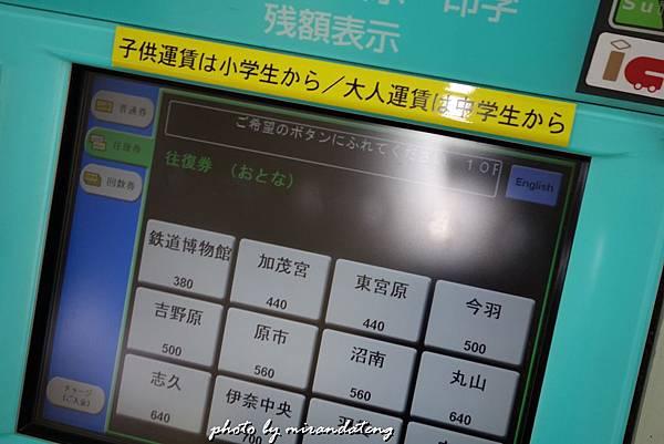 DSC03787.JPG