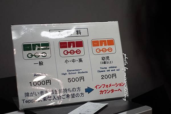 DSC03822.JPG