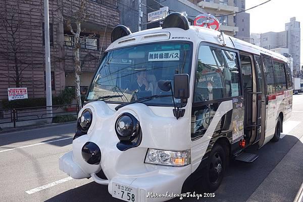 """真的是""""panda bus"""""""