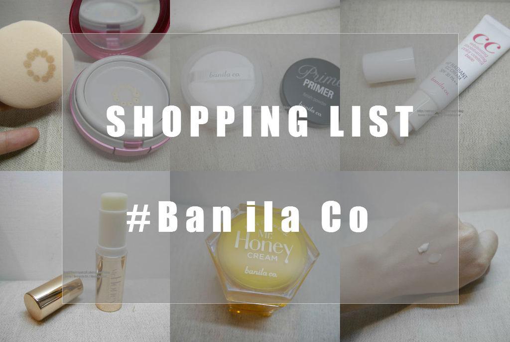 Banila Co.jpg