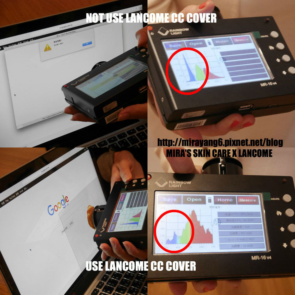 lancomeCC.jpg