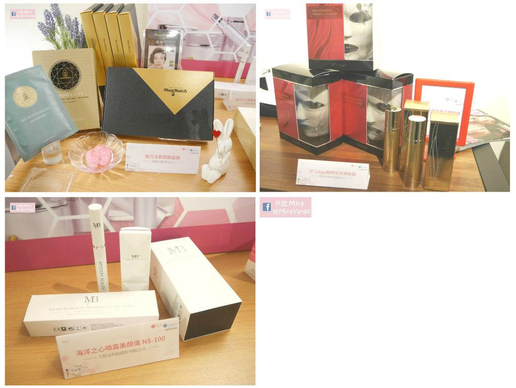 美容保健生技展覽24.jpg