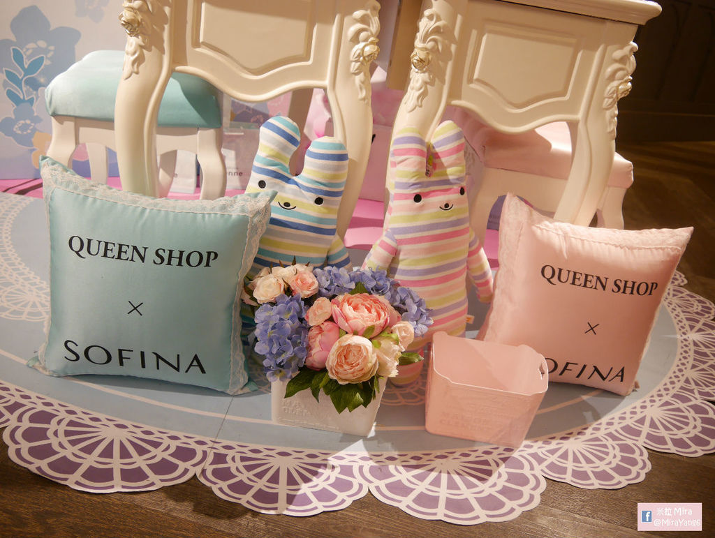 QueenShop_Sofina1.jpg