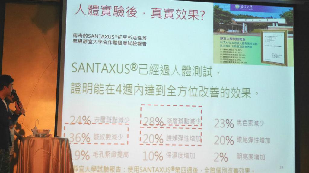 SANTAXUS18.jpg