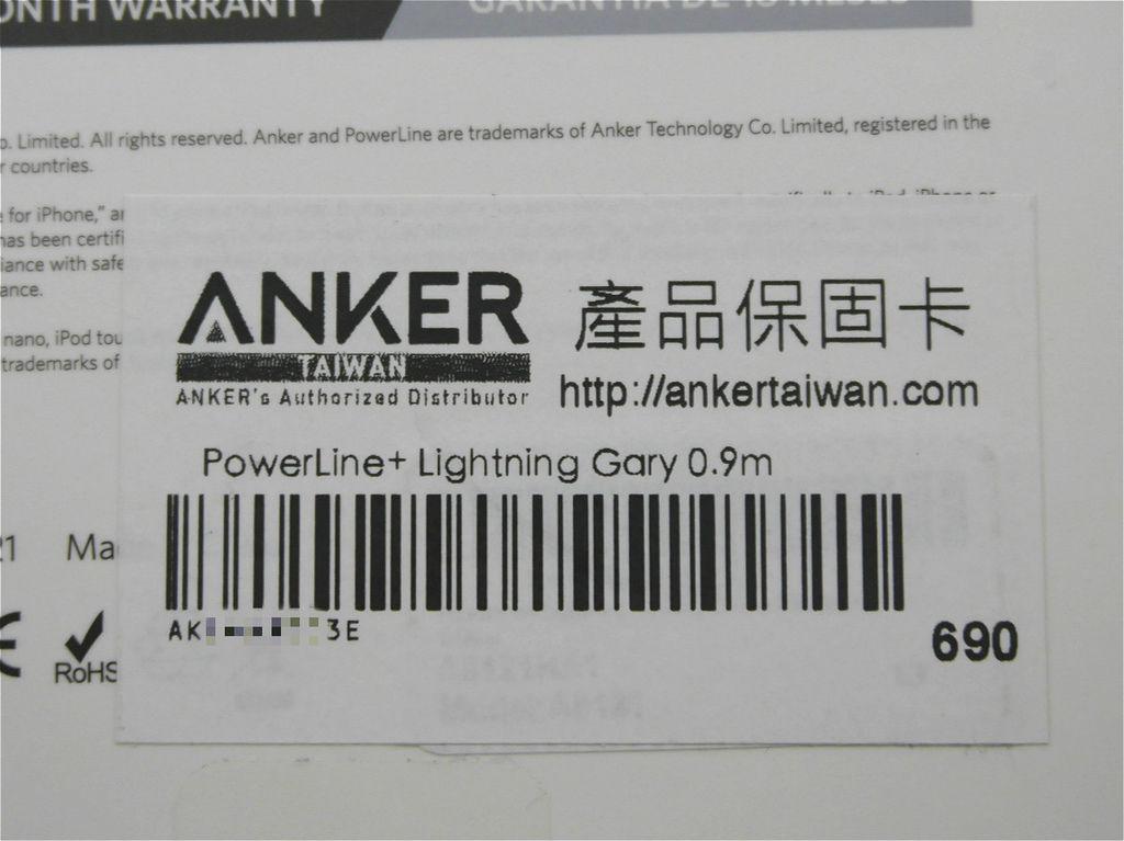 Anker_15.jpg