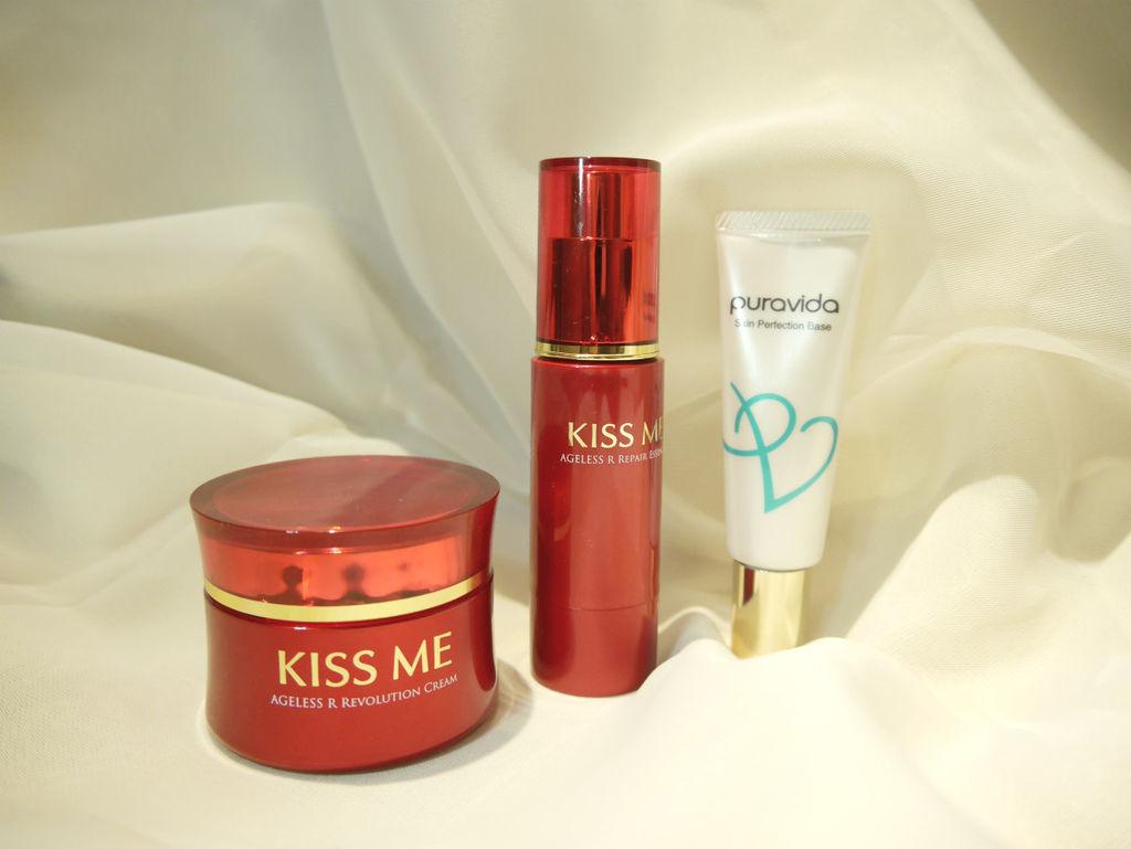 KissMe_7.jpg