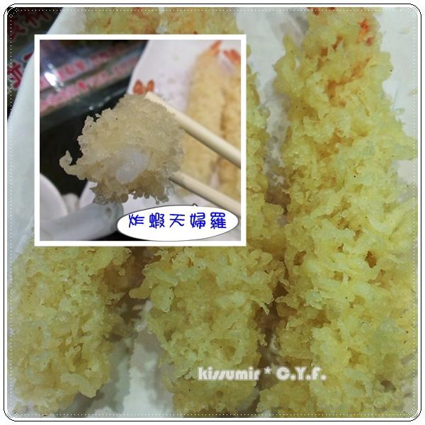 馨の日式料理