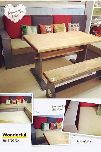 沙發組與茶几-nana2015