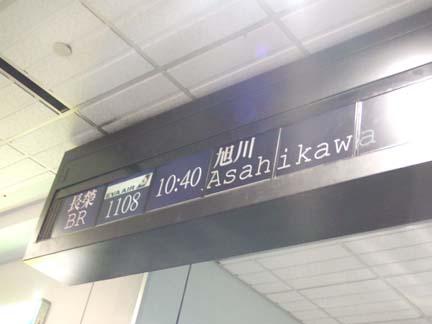 旭川1.jpg