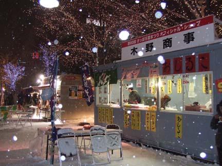 大通公園5.jpg