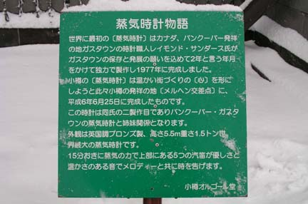 小樽33.jpg