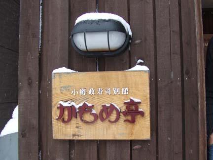 握壽司1.jpg