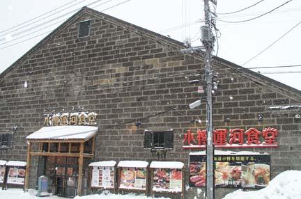 小樽運河10.jpg