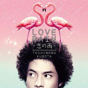 loverain_.jpg