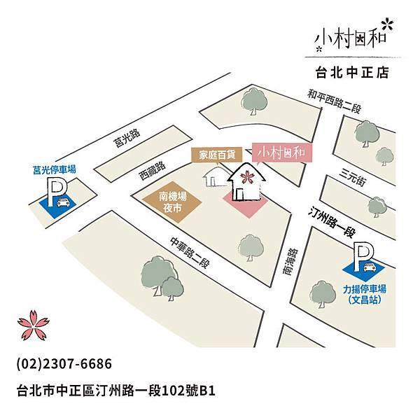 taipeicitymap.jpg