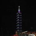 2006-12-31  Taipei 101