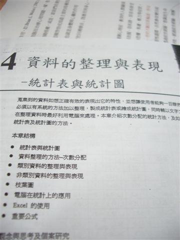 11-03晚上的研方要考試