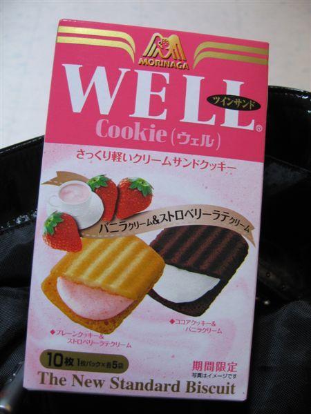 草莓奶油餅