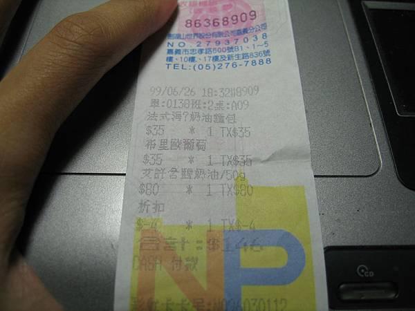 IMG_6542.JPG