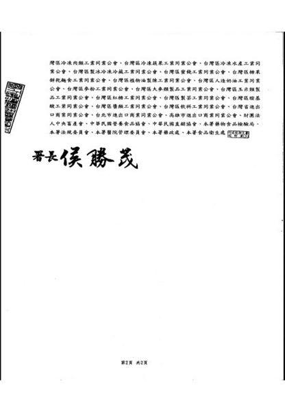 200511_附件檔1.jpg