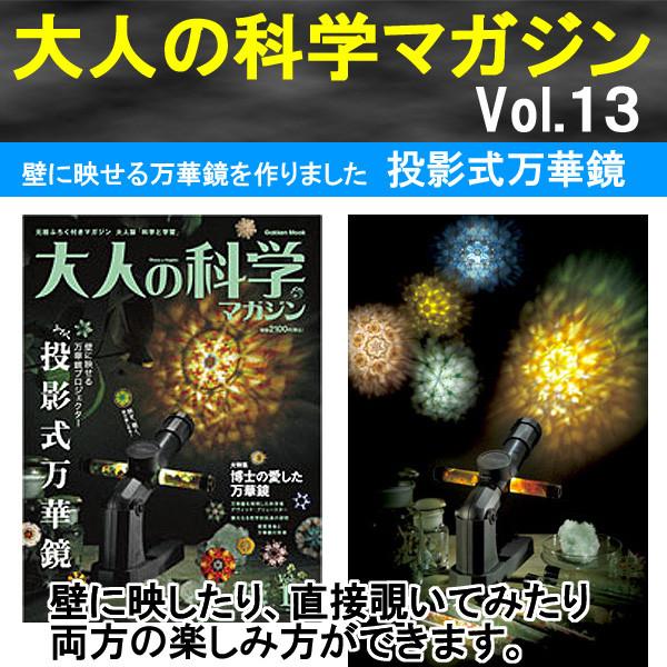 gakkenshidou_akm-13.jpg