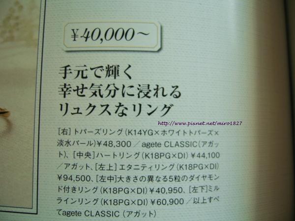 IMG_9102.JPG