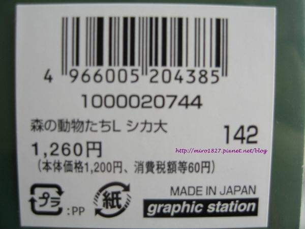 IMG_8158.JPG