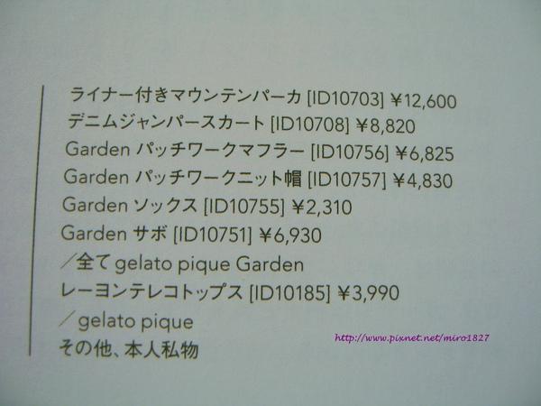 IMG_8955.JPG