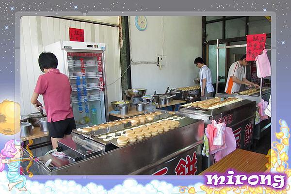 萬丹紅豆餅店.jpg