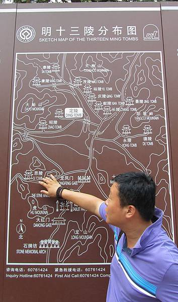 地陪說明十三陵墓地圖分布.jpg